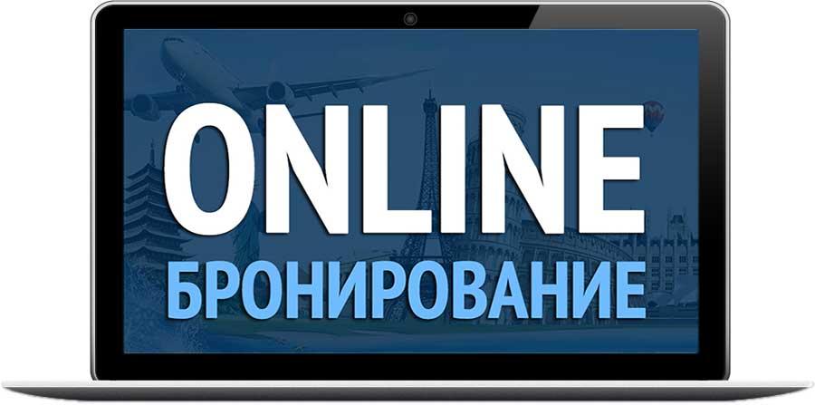 Var2_online-bron2