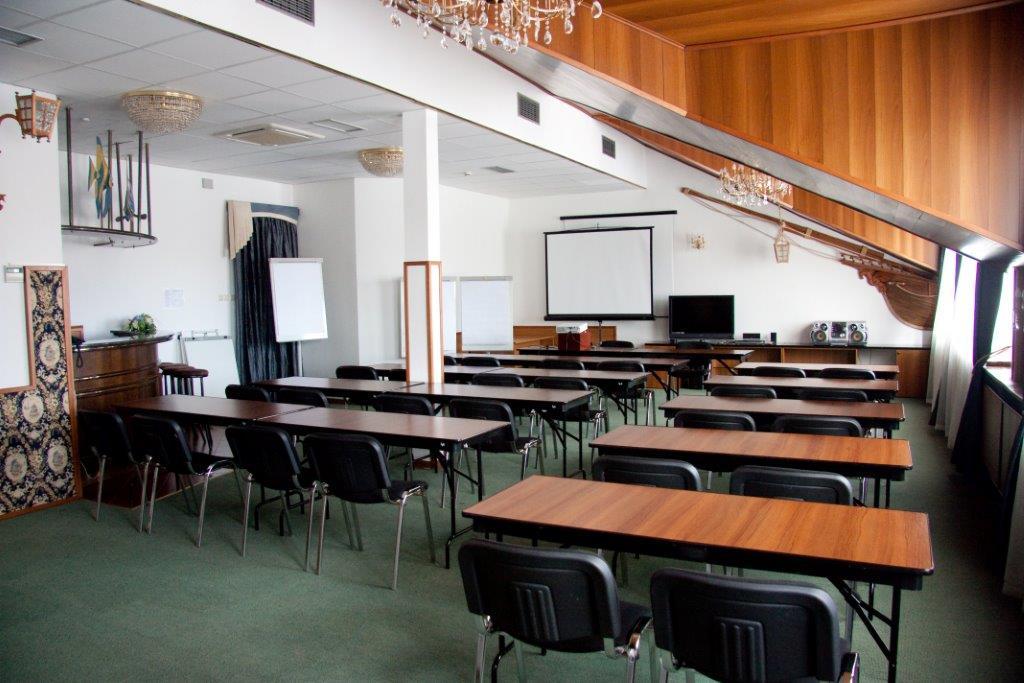 конференц-зал Бизнес 2